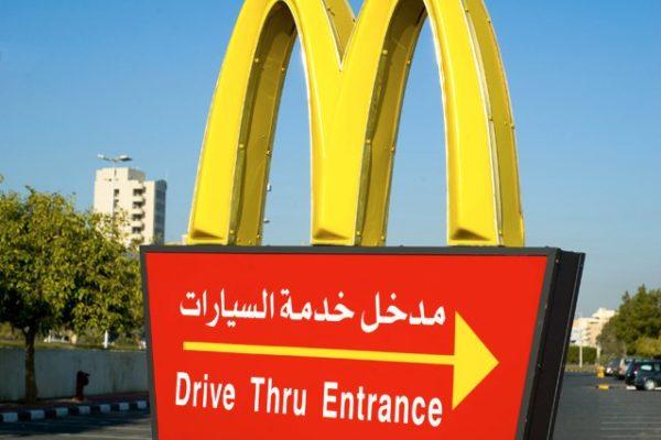 McDonalds in Kuwait