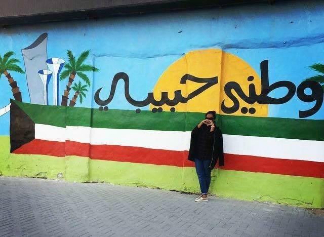 Tyechia in Kuwait