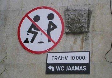 random toilet sign